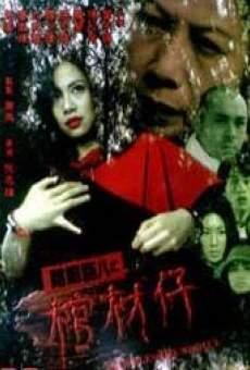 Yin Yang Lu: Ba zhi guan cai zai online kostenlos