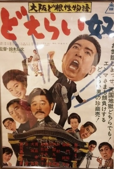 Ôsaka dokonjô monogatari doerai yatsu online kostenlos