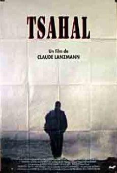 Película: Tsahal
