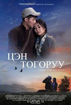 Ver película Tsen Togoruu