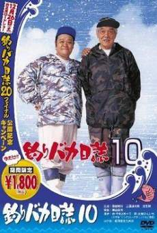 Tsuribaka nisshi 10 on-line gratuito