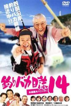 Tsuribaka nisshi 14: Ohenro Dai-panic! online