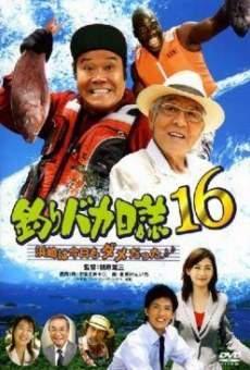 Tsuribaka nisshi 16: Hamasaki wa kyô mo dame datta online