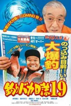 Tsuribaka nisshi 19: Yôkoso! Suzuki Kensetsu Goikko Sama