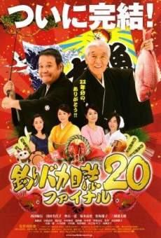Tsuribaka nisshi 20: Fainaru on-line gratuito