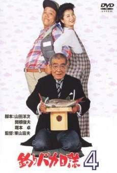 Tsuribaka nisshi 4 on-line gratuito
