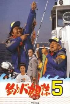 Ver película Tsuribaka nisshi 5