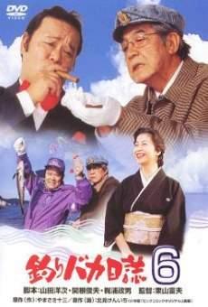 Ver película Tsuribaka nisshi 6