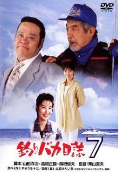 Tsuribaka nisshi 7 online streaming