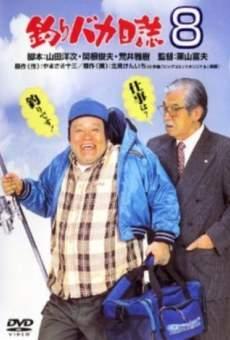 Película: Tsuribaka nisshi 8