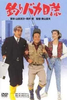 Ver película Tsuribaka nisshi