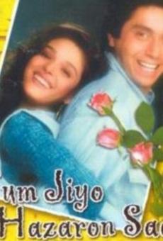 Ver película Tum Jiyo Hazaron Saal