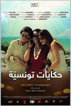 Ver película Tunisians Stories