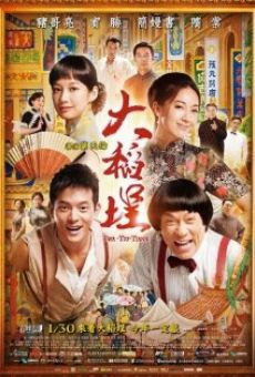 Ver película Twa-Tiu-Tiann