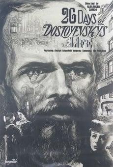 Ver película Twenty Six Days in the Life of Dostoevsky