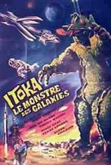 Ver película Uchû daikaijû Girara