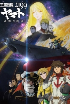 Uchu Senkan Yamato 2199: Tsuioku no Kokai gratis