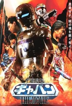 Uchuu Keiji Gavan - La Película