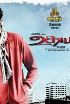 Ver película Udhayan