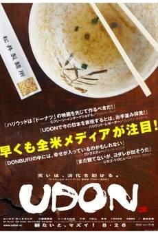 Udon on-line gratuito