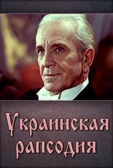 Ukrainskaya rapsodiya online