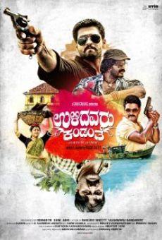 Ver película Ulidavaru Kandanthe