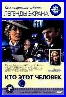 Ver película Ultimatum