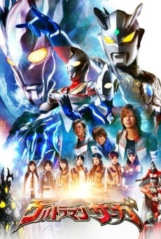Ultraman Saga on-line gratuito
