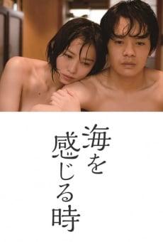 Ver película Umi wo kanjiru toki