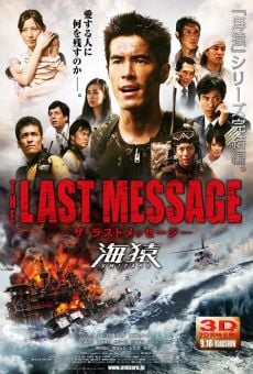 Umizaru 3: The Last Message gratis