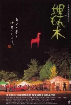 Ver película Umoregi