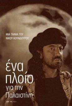 Ver película Un barco a Palestina