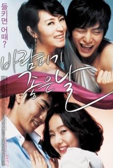 Ver película Un Buen día para tener un Romance