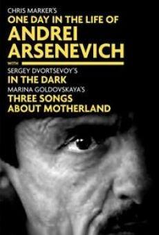 Cinéma, de notre temps: Une journée d'Andrei Arsenevitch on-line gratuito
