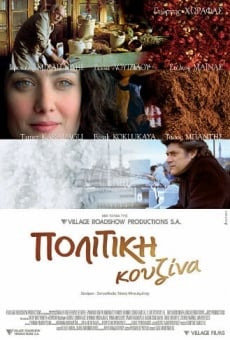 Politiki kouzina (aka A Touch of Spice) on-line gratuito