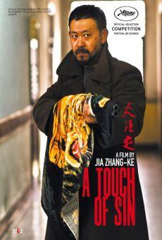 Tian zhu ding (A Touch of Sin) / Ciqing shidai online free