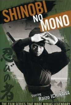 Shinobi no mono online streaming