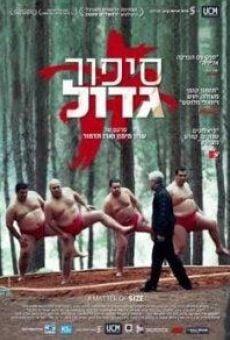 Sippur Gadol online