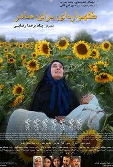 Ver película Una cuna para la madre