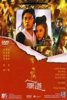 Ver película Una historia china de fantasmas II