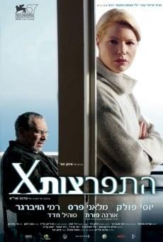 Película: Una joven y bella esposa