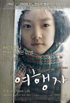Yeo-haeng-ja - Une vie toute neuve on-line gratuito