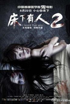 Ver película Under the Bed 2