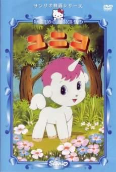 Ver película Unico, el pequeño unicornio