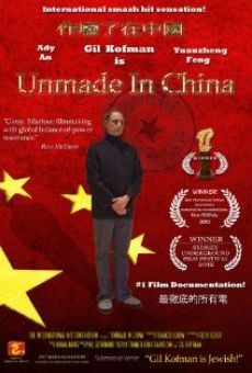 Unmade in China online