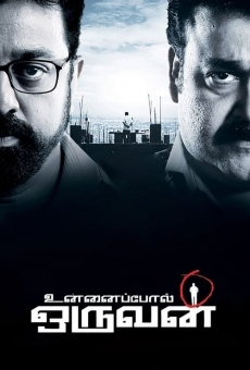 Unnaipol Oruvan on-line gratuito
