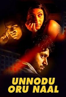 Unnodu Oru Naal en ligne gratuit
