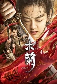Unparalleled Mulan