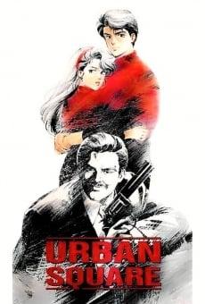 Ver película Urban Square: In Pursuit of Amber
