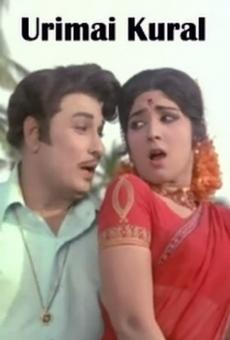 Ver película Urimai Kural